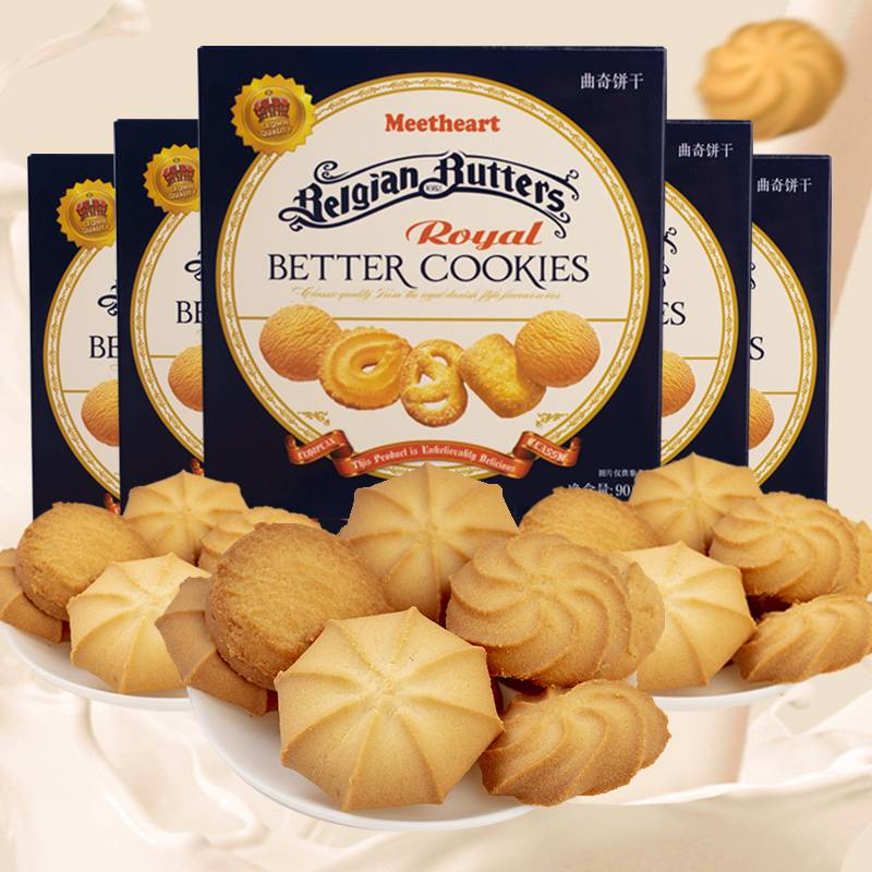 巧遇心丹麦工艺曲奇饼干整箱代早餐网红小零食休闲食品礼盒装茶点