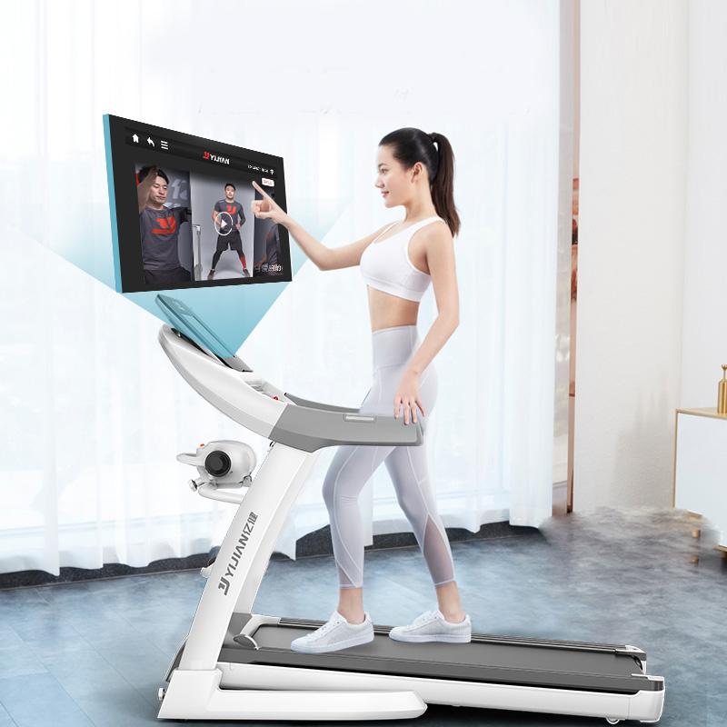 超豪华跑步机家用款小型折叠式多功能超静音家庭室内健身房专用