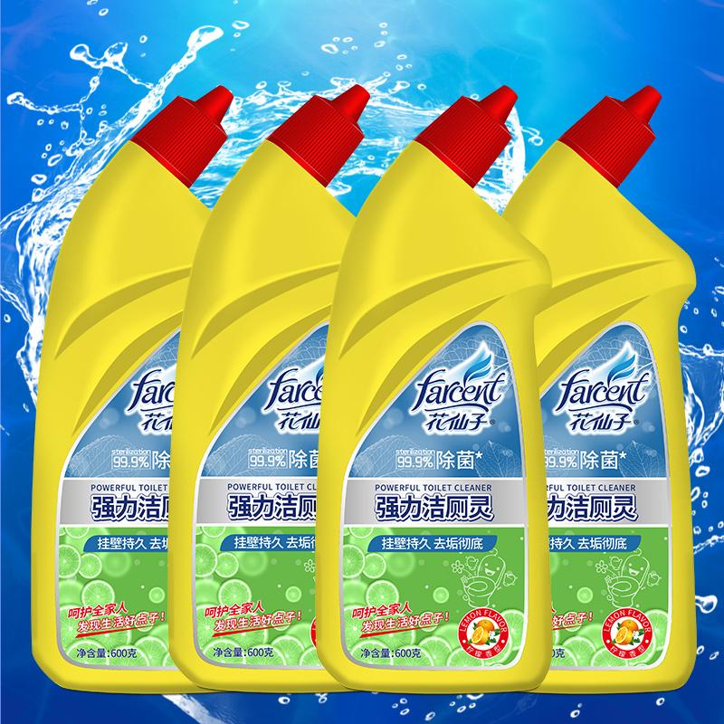 4瓶花仙子洁厕灵卫生间厕所马桶清洁剂柠檬除臭垢去渍液2.4kg