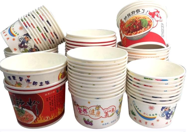 一次性纸碗家用餐盒加厚外卖打包碗圆形带盖冰淇淋纸碗筷包邮