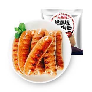 【大希地】脆皮火山石烤肠10根