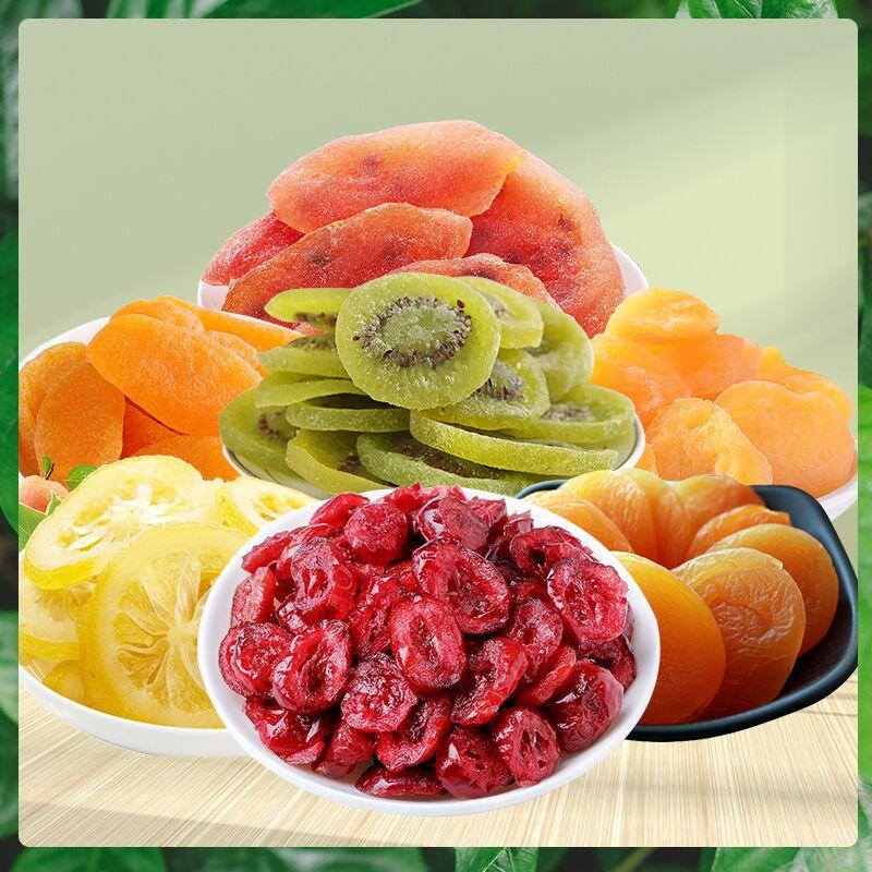 云农派水果干果脯网红小吃混合装吃货蜜饯新鲜零食组合