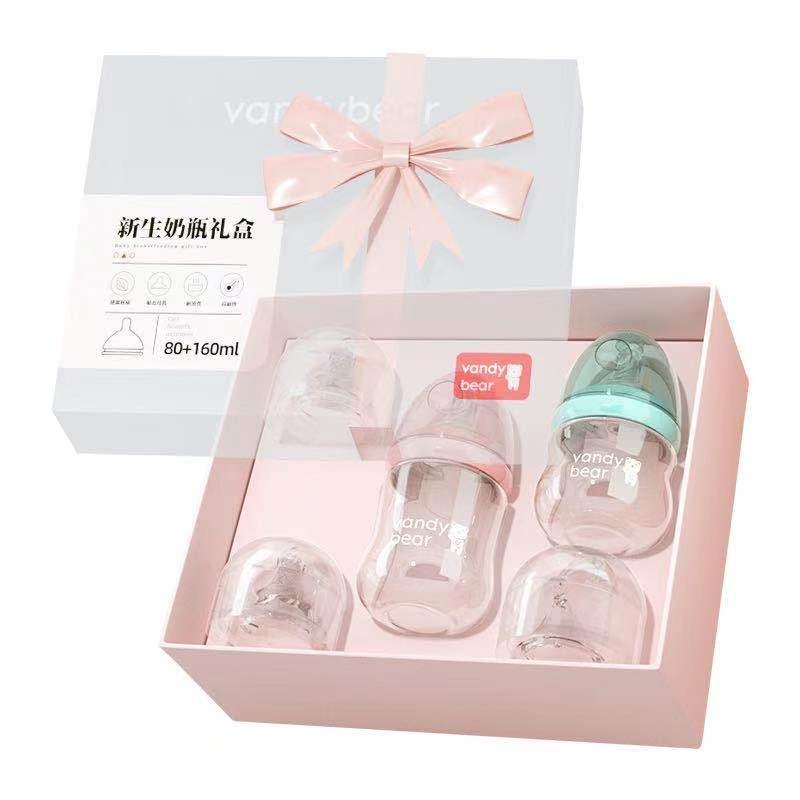 瓦蒂熊新生婴儿玻璃小奶瓶正品防胀气宝宝用品喂喝水礼盒初生套装
