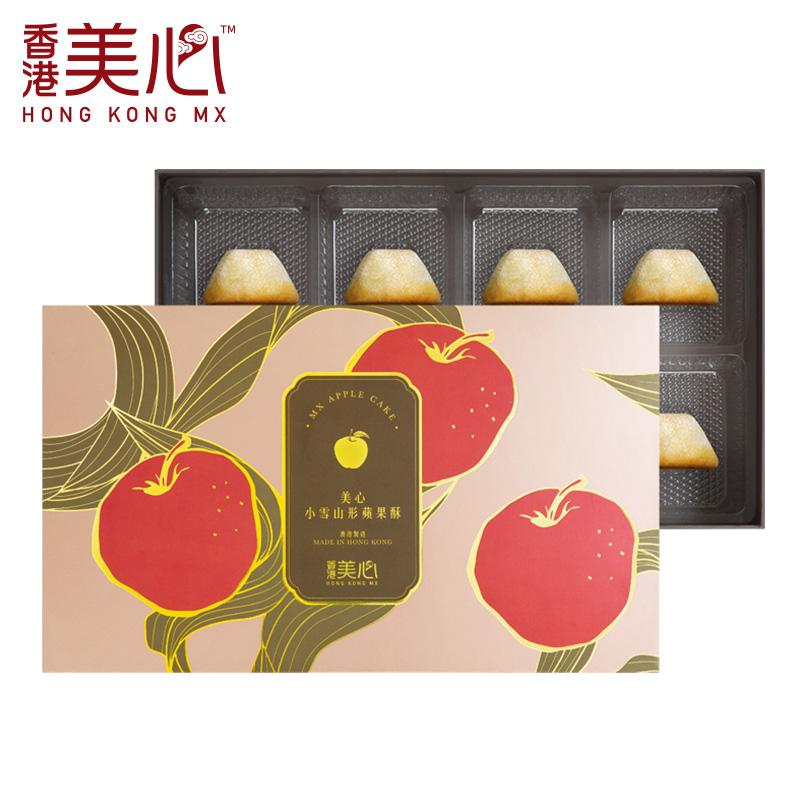 美心小雪山型苹果酥/凤梨酥礼盒零食香港进口糕点元宵节日送礼