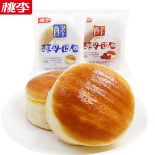 【主播推荐】桃李酵母面包600g早餐食品整箱网红糕点代餐零食品T