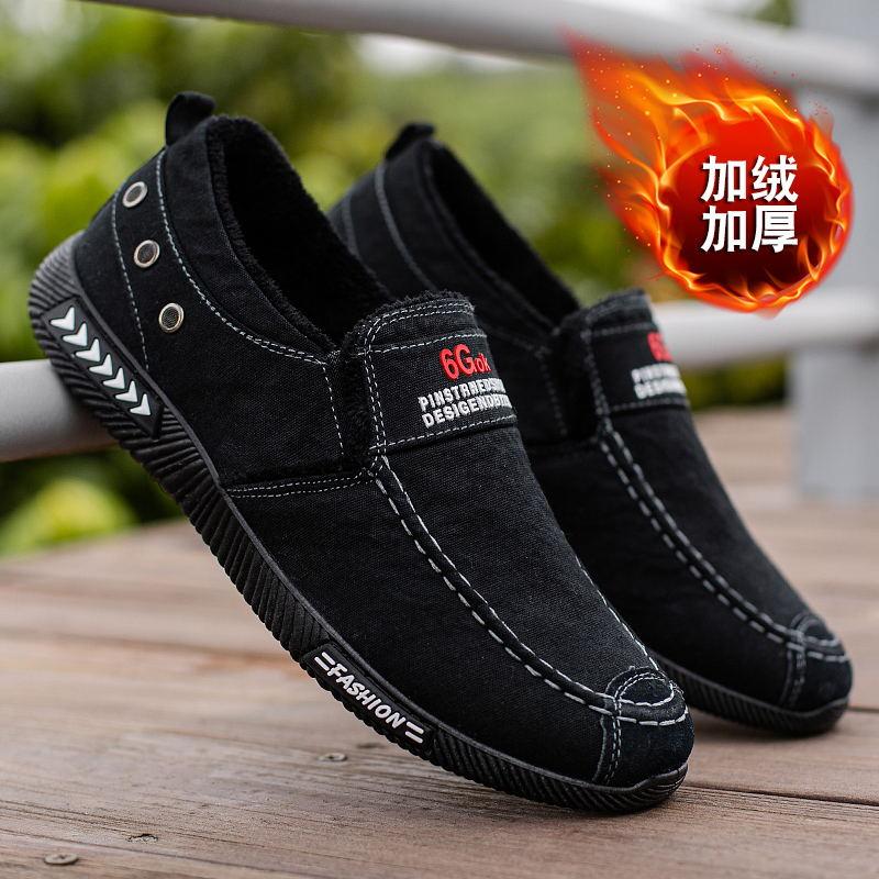 黑觅老北京秋冬男士加绒加厚男布鞋一脚蹬懒人开车棉鞋男布鞋