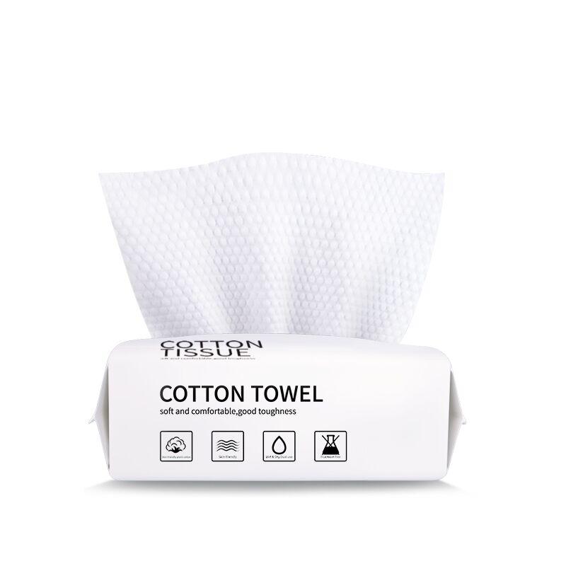 有椰一次性洗脸巾女纯棉加厚擦脸卸妆洁面巾纸巾无菌抽取式绵柔巾