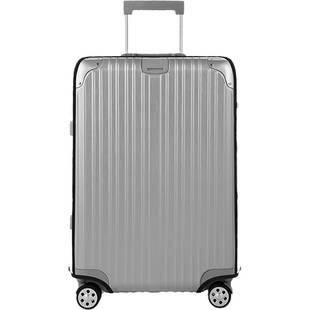 加厚行李箱保护套透明拉杆箱旅行箱套防尘罩20/24/2628寸耐磨防水
