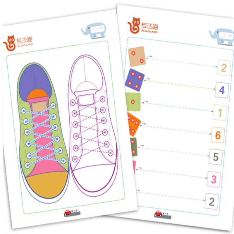 幼儿园宝宝儿童实用控笔训练运笔连线玩具精细动作练习专注力教具