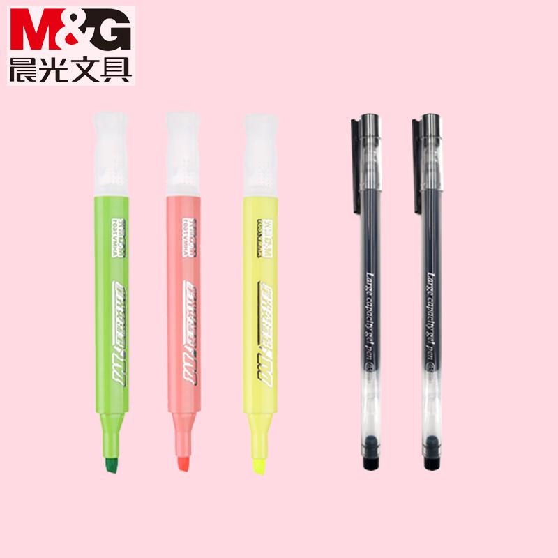 晨光荧光笔标记笔淡色系米菲香味斜头学生用单头记号笔彩色粗划重点小神器大容量做笔记的强迫症笔文具套装