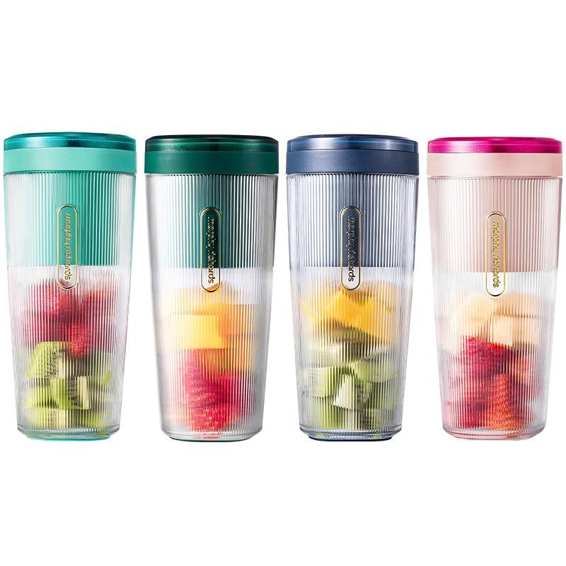 摩飞榨汁机水果汁杯MR9800迷你小型便携式多功能家用电动炸果汁机