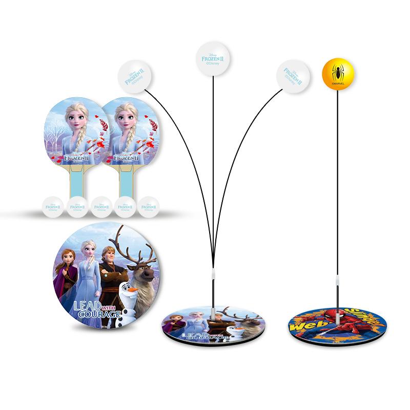 迪士尼乒乓球拍训练器儿童弹力软轴室内自练网红神器成人专业