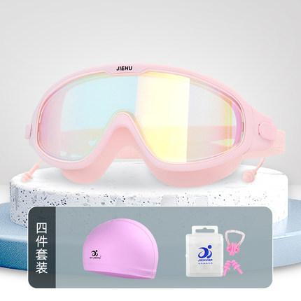 泳镜防水防雾高清近视游泳眼镜泳帽套装男女士潜水大框游泳镜装备