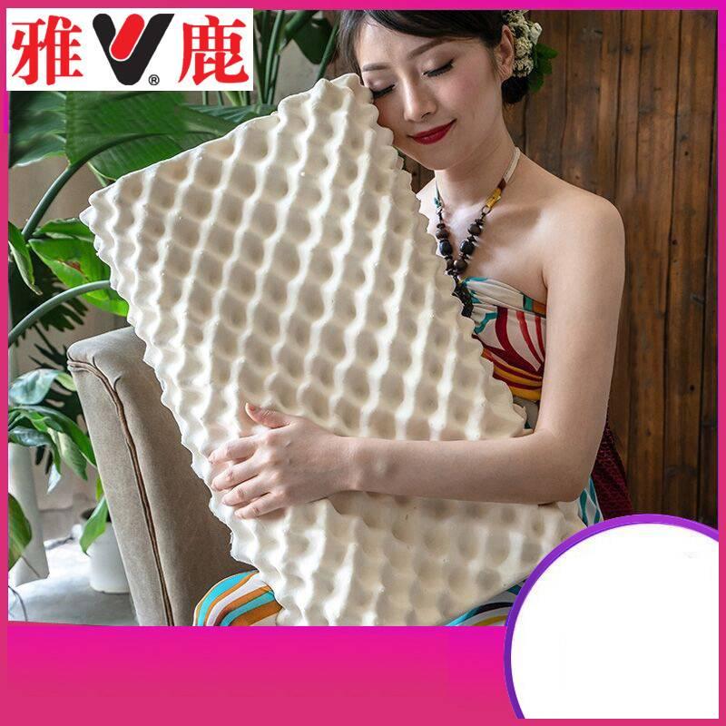 雅鹿天然进口泰国乳胶枕护颈单人家用颈椎睡眠枕芯记忆枕头单只装