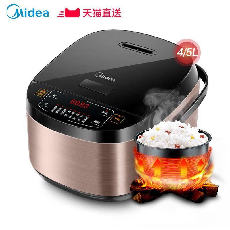 美的电饭煲家用多功能智能4L全自动大容量6人煮饭不粘正品电饭锅