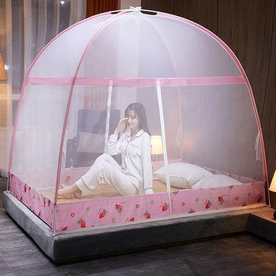 免安装蒙古包蚊帐1.8m床新款1.5m支架家用折叠1.0米纹账防摔儿童