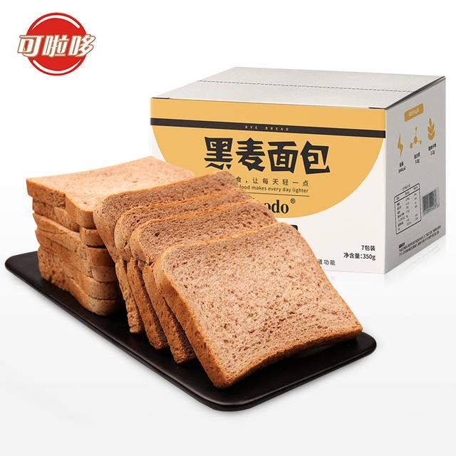 可啦哆黑麦全麦面包350g低0无糖精代餐脂肪热量吐司早餐健身零食