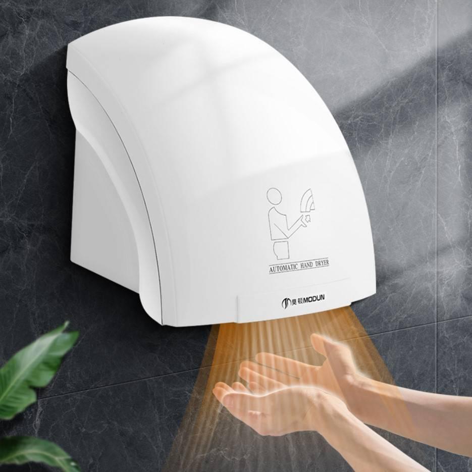 智能干手器全自动感应烘干机手器商用卫生间烘手机家用快速烘手器