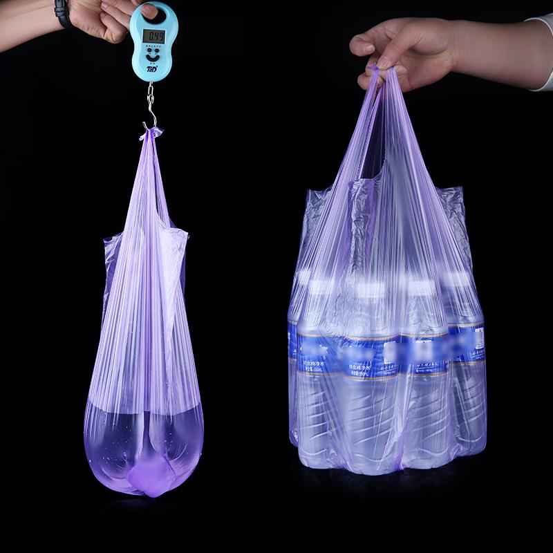 优+能黑色手提式垃圾袋中号家用实惠装加厚背心厨房商用拉圾袋