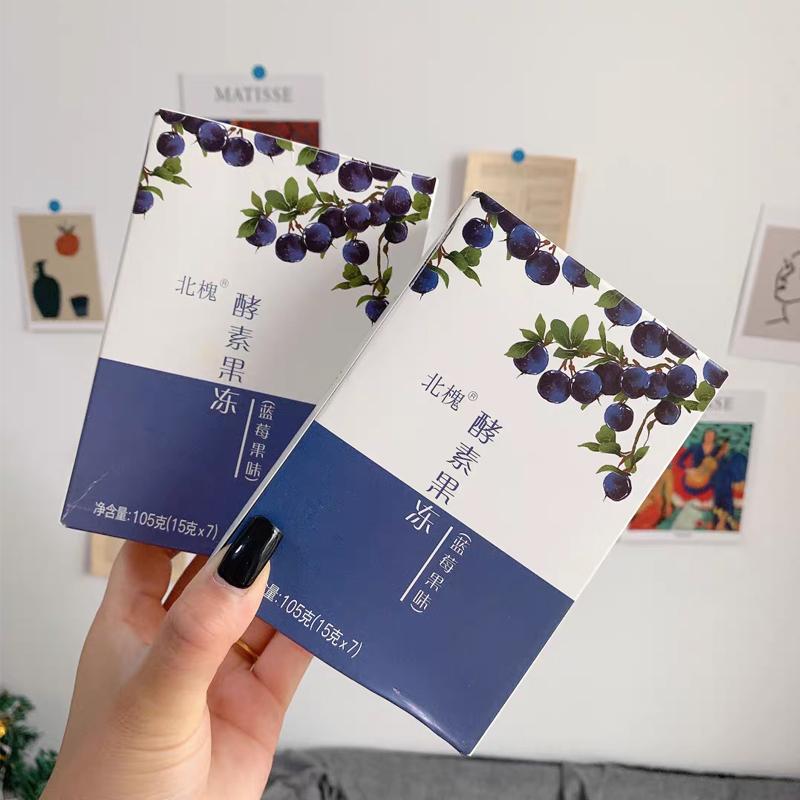 北槐酵素果冻蓝莓果味果冻龟苓膏状so爱飘果蔬开袋即食S