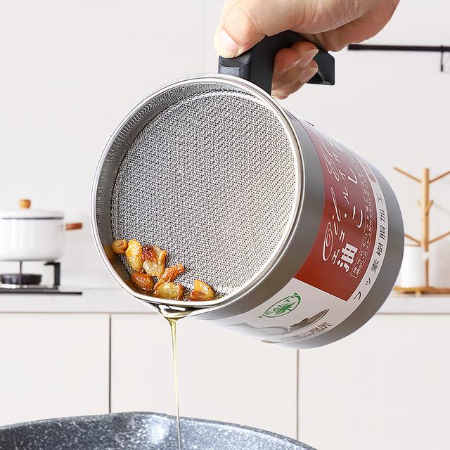 油壶家用不锈钢过滤网装油瓶厨房用品大全储滤油神器猪油渣漏油罐