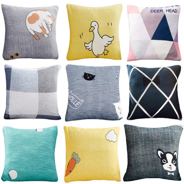 弹力沙发套全包万能套罩北欧简约皮沙发巾全盖沙发垫四季通用盖布