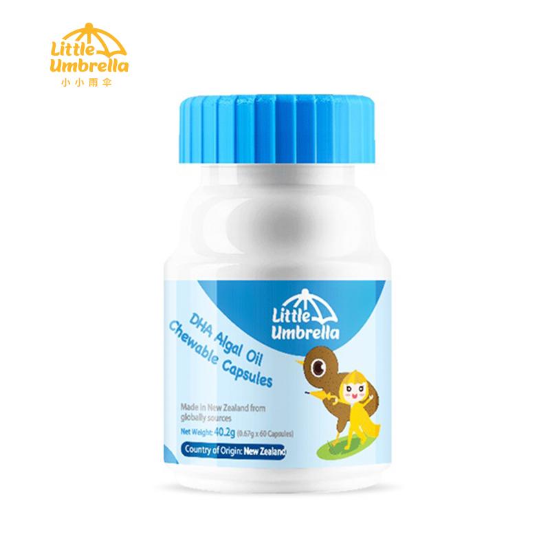 小小伞dha婴儿藻油婴幼儿食用进口辅食油宝宝补脑护眼儿童dha藻油