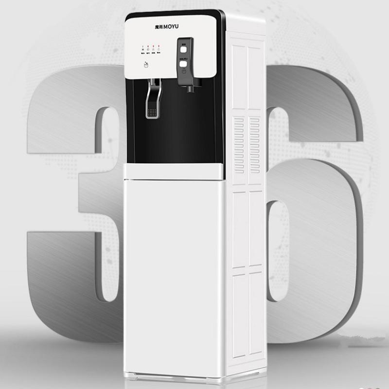 魔雨即热式饮水机下置水桶立式家用制冷制热全自动上水茶吧机