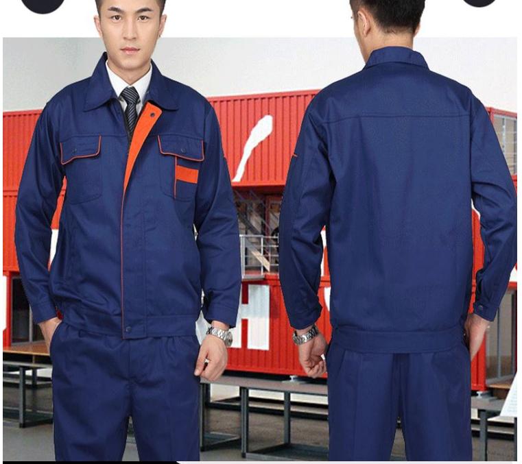 工作服套装男女劳保服耐磨电焊服上衣/裤子汽修车间厂服工装定制