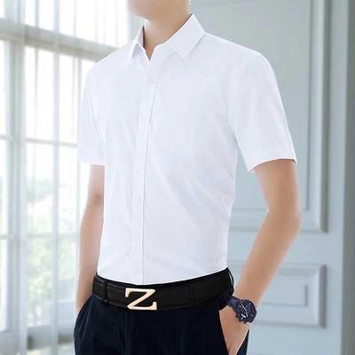 夏季男士短袖衬衫白色薄款修身外穿寸衫韩版免烫商务正装纯色衬衣