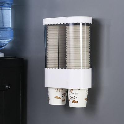 一次性杯子架自动取杯器纸杯架壁挂式家用饮水机水杯免打孔置物架