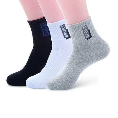 【5/10双】袜子男春夏季中筒运动袜四季款防臭吸汗棉袜中筒篮球袜