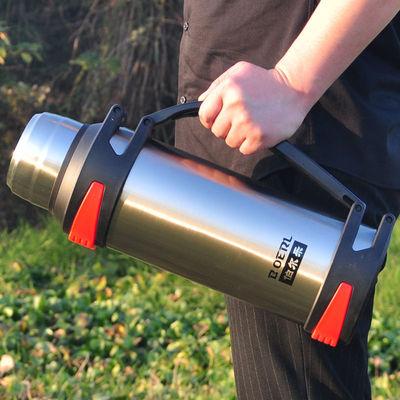 伯尔乐保温杯男大容量保温壶户外保冷壶热水瓶车载旅行水壶1.0-4L