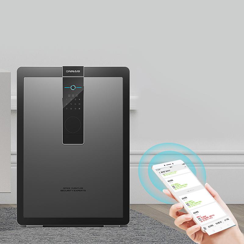2021全新升级保险柜 家用45/60/70CM 指纹隐形保险箱手机远程控制