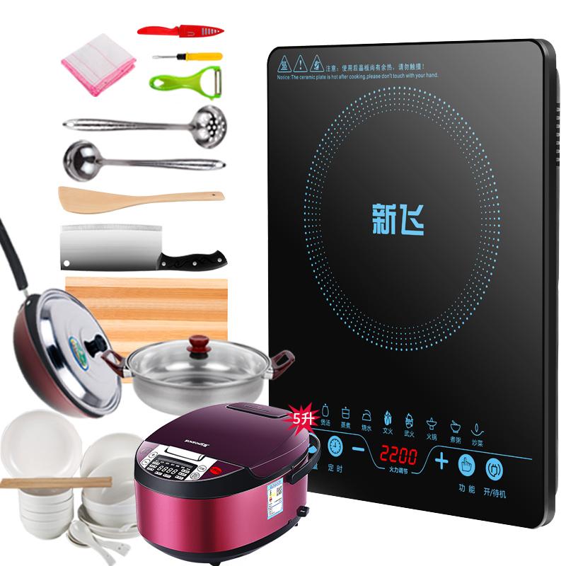 电磁炉家用多功能炒菜锅一体火锅+电饭锅厨房日常用具 家用套装