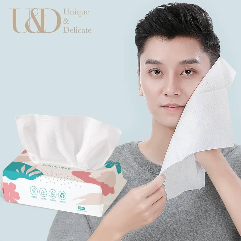 UD一次性擦脸洗面洗脸洁面巾干湿两用抽取式棉柔加大加厚巾60抽*3