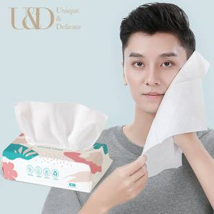 UD一次性60抽超大加厚洗脸巾