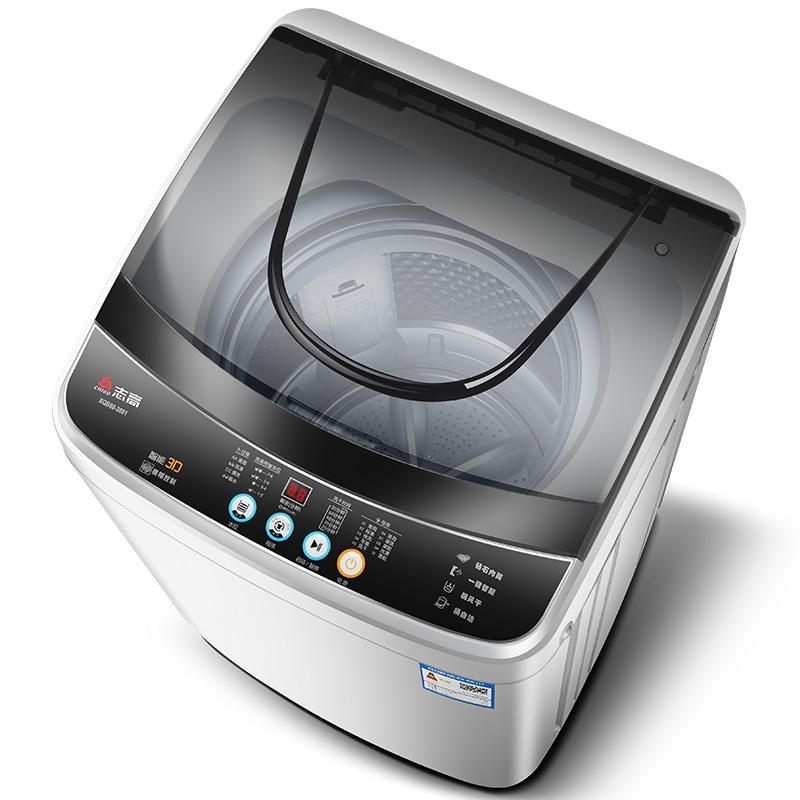 志高6/7KG洗衣机家用小型全自动租房宿舍婴儿童迷你烘干洗脱一体