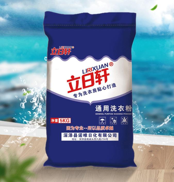 【立日轩】洗衣粉强力去污无磷10斤家庭装
