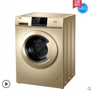 奥克斯洗衣机全自动小型家用波轮风干热烘干