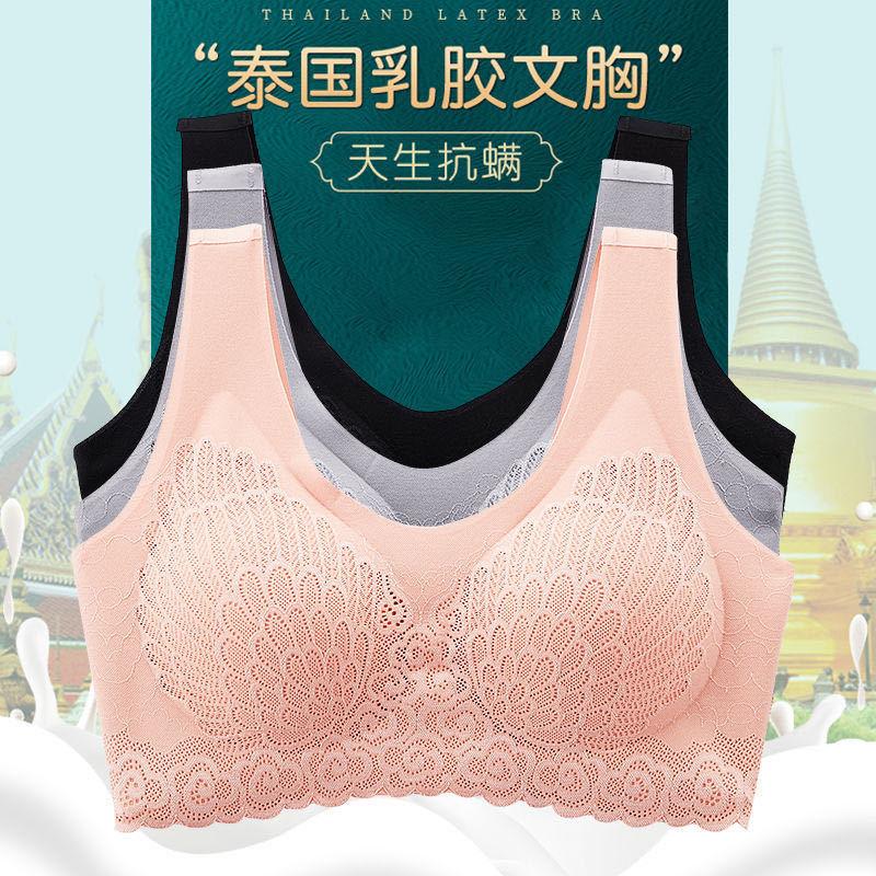 4.0泰国乳胶运动内衣女无痕小胸聚拢收副乳蕾丝美背心式文胸薄款