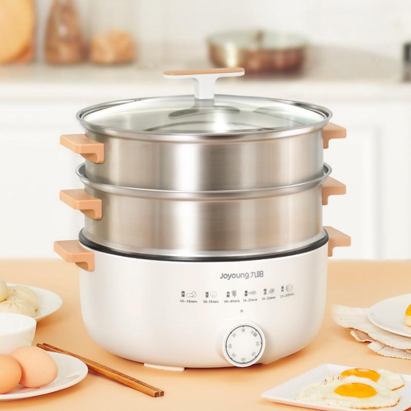 九阳电蒸锅家用多功能全自动三层大容量多层小型电蒸笼蒸菜神器