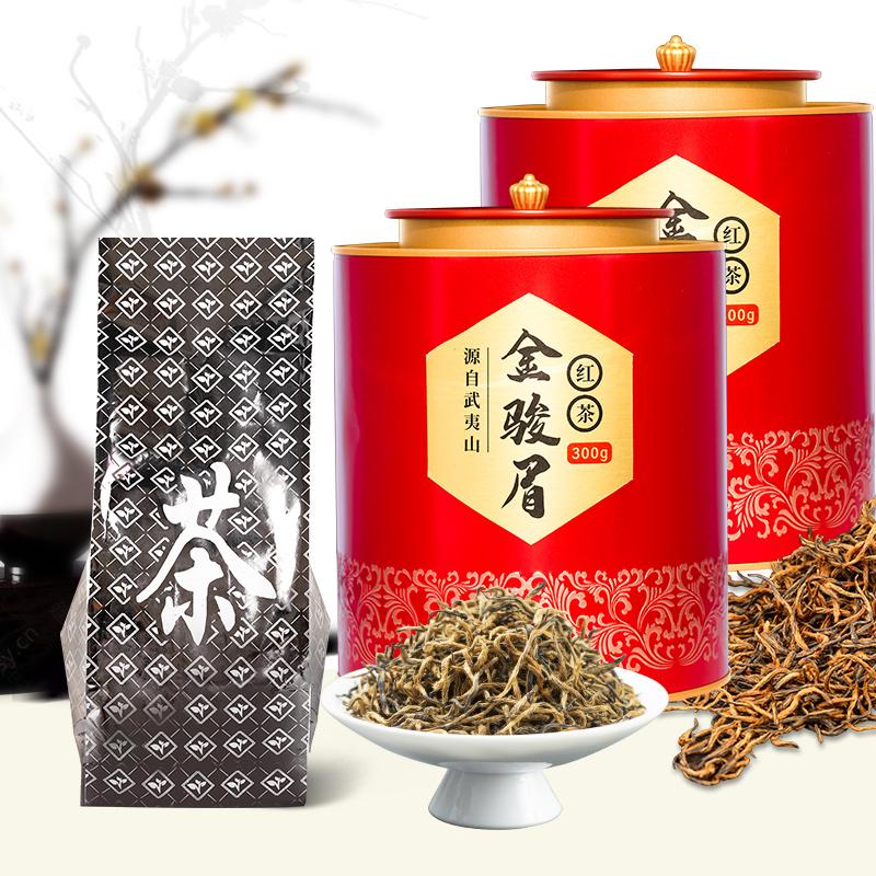 武夷山金骏眉红茶黄芽养胃茶特蜜香型级散装正山小种茶叶罐装100g