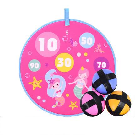 Folgemir/跟我来儿童飞镖盘靶粘粘球类投掷接抛玩具 创意卡通吸盘球套装宝宝户外室内吸盘黏黏亲子互动玩具