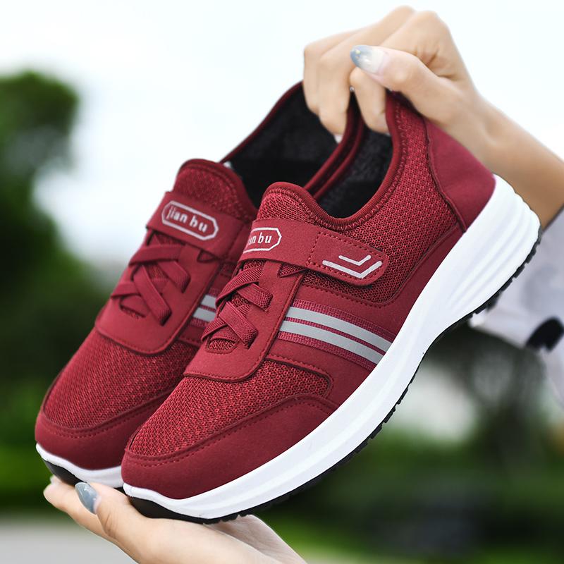 颐娉真飞织女士休闲鞋中老年北京老布鞋妈妈鞋软底轻便舒适跑步鞋