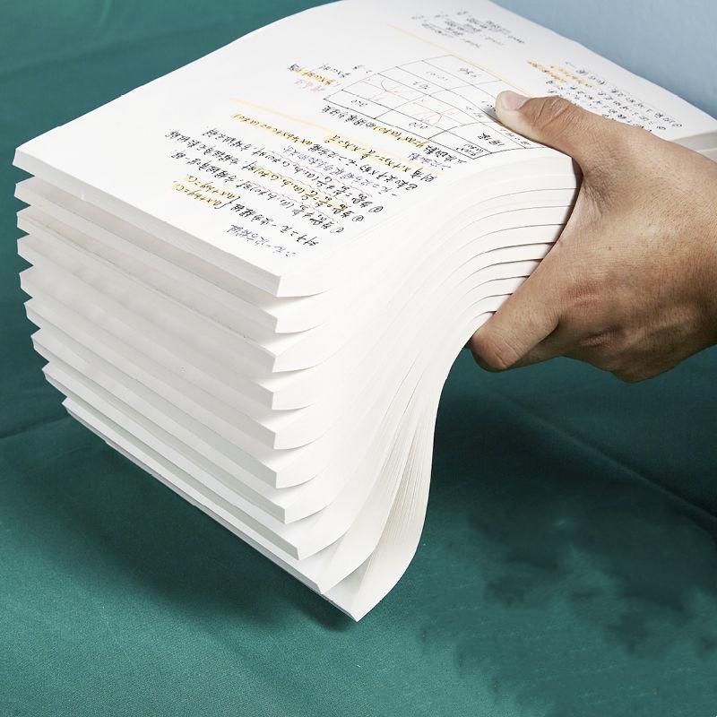 16k草稿纸高中护眼演算纸验算纸空白白纸b5打算纸加厚1000张