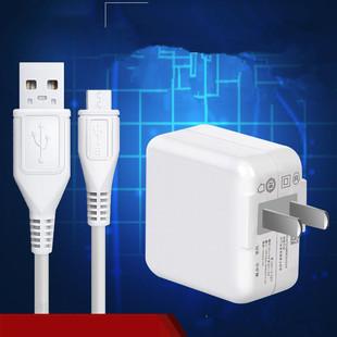快充充电闪充数据线x7x9Y66Y67Y83y85安卓手机通用充电线