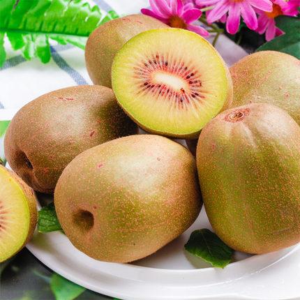 四川红心猕猴桃新鲜当季水果奇异果应季孕妇狝弥猴桃整箱时令包邮