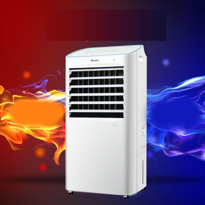 格力空调扇冷暖两用制冷家用宿舍暖风扇移动水空调加水冷气冷风扇