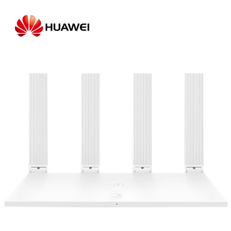华为路由器无线全千兆端口家用WiFi穿墙王大功率户型高速穿墙双频